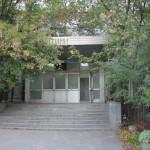 """ФГБУ """"Научно-технический институт межотраслевой информации"""""""
