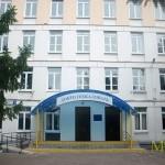 Кадетская школа-интернат №11