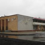 ГБОУ Санаторно-лесная школа №7