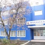 ОАО Москассзавод