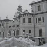 Государственное автономное учреждение здравоохранения Московской области «Клинический центр восстановительной медицины и реабилитации»