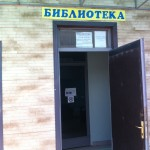"""МБУК """"Тучковская муниципальная библиотека"""""""