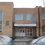 МАУК г. Дубны МО «Дубненская городская Библиотека семейного чтения»