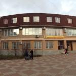 ДМУП «Информационный центр»