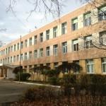МБОУ Одинцовская гимназия № 13