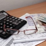 Плановое изменение тарифов на коммунальные услуги
