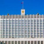 Подписано Постановление Правительства РФ об установлении объёма энергетических ресурсов для проведения обязательных энергетических обследований