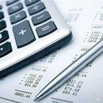 В Белгородской области на энергосбережение в 2014 году потратят почти 350 млн. рублей