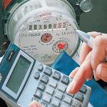 Управляющие компании обязаны принимать меры по повышению энергетической эффективности