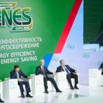 Об успехах в области энергоэффективности Москвы рассказал Сергей Собянин на форуме ENES-2014