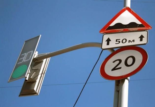 В Москве установят энергосберегающие светофоры