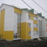 В Белгороде построен энергоэффективный дом с геотермальной системой отопления