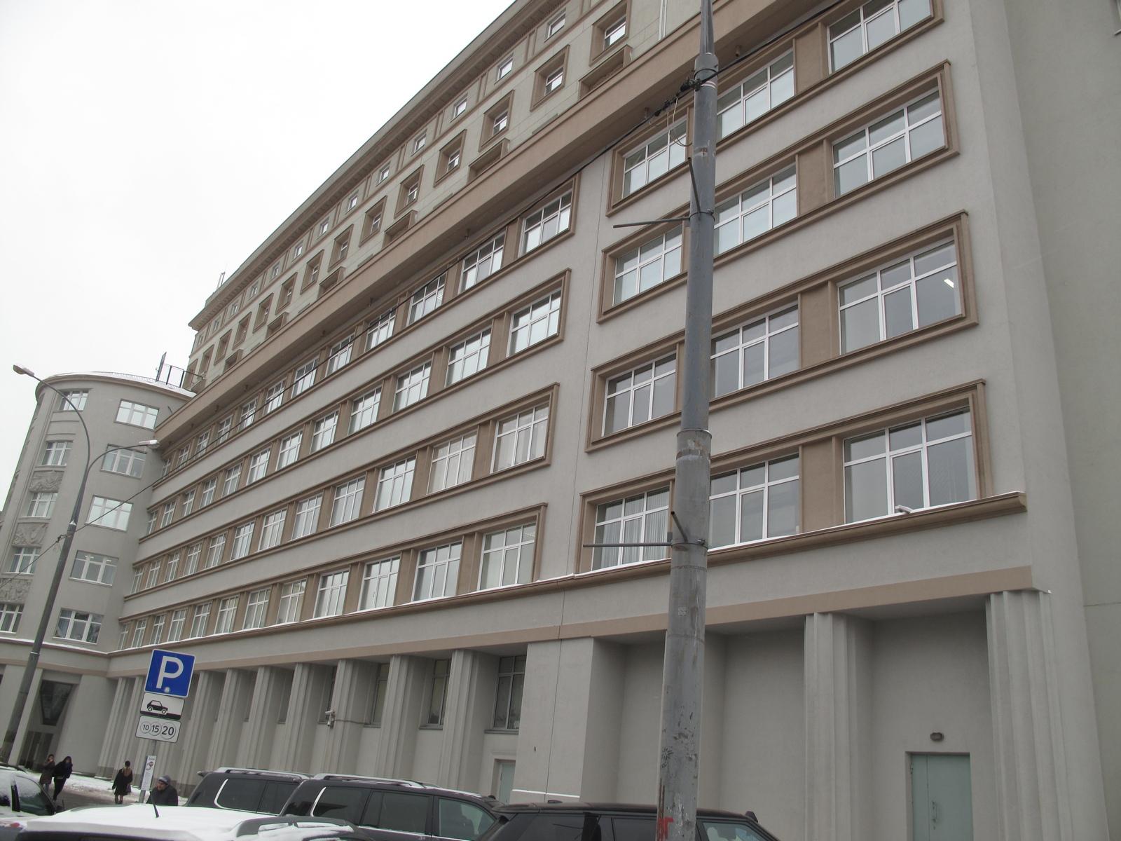 Банк ВТБ 24 (ПАО)