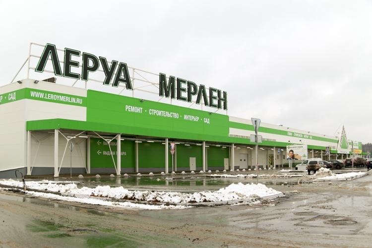 ООО СК «Альфа Строй»
