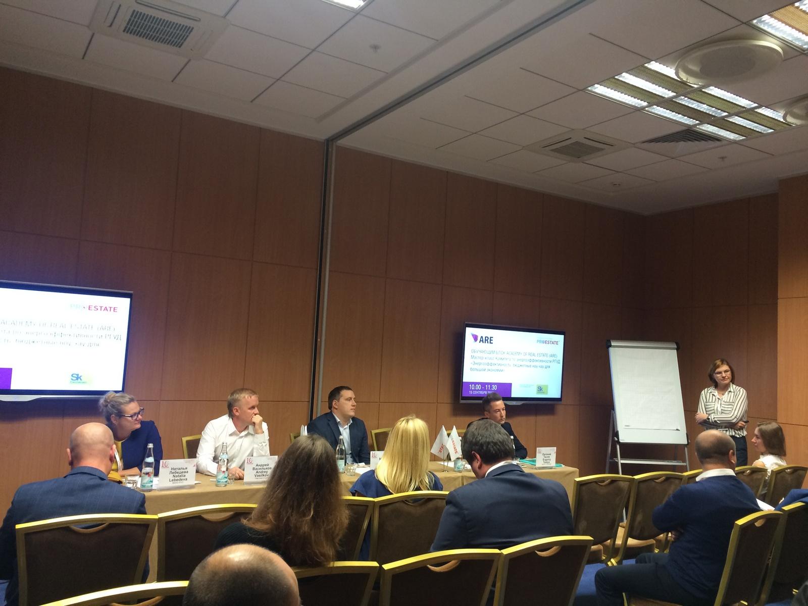 15 сентября Москве состоялся Х Международный инвестиционный форум по недвижимости PROESTATE.