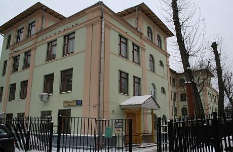 ГБПОУ г. Москвы «МГКМИ им. Ф. Шопена»