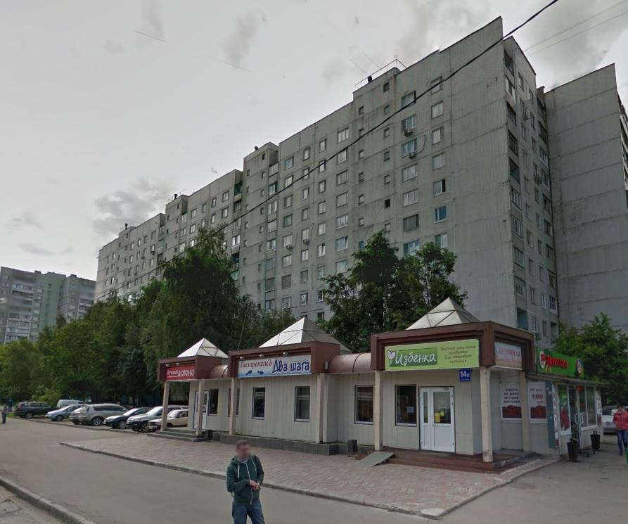 ООО «ЭЛЛАДА»