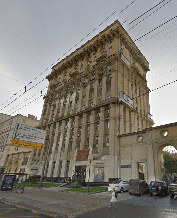 ГБУК г. Москвы «Театр кошек Куклачева»