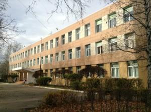 одинцовская гимназия